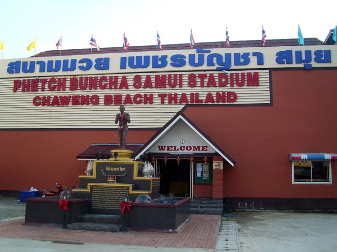 Phetch Buncha Samui Stadium