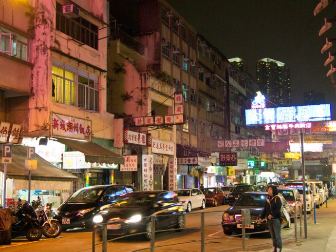 Street in the nocturnal Kowloon