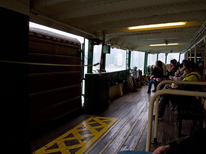 Inside view of the ferry