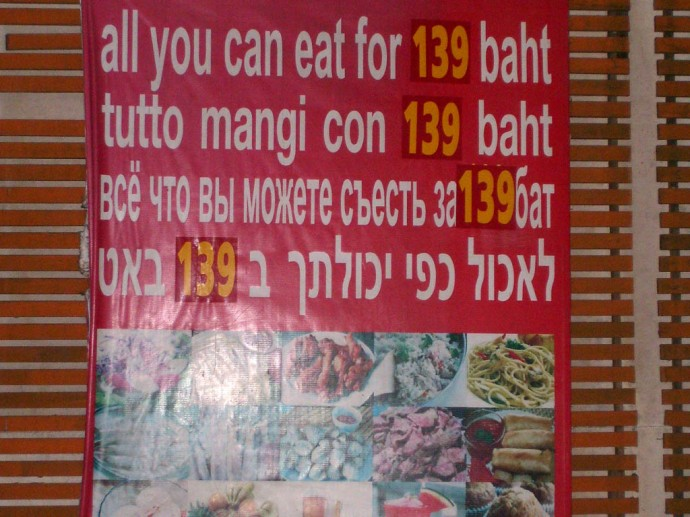 All you can eat for 139 Baht!!!