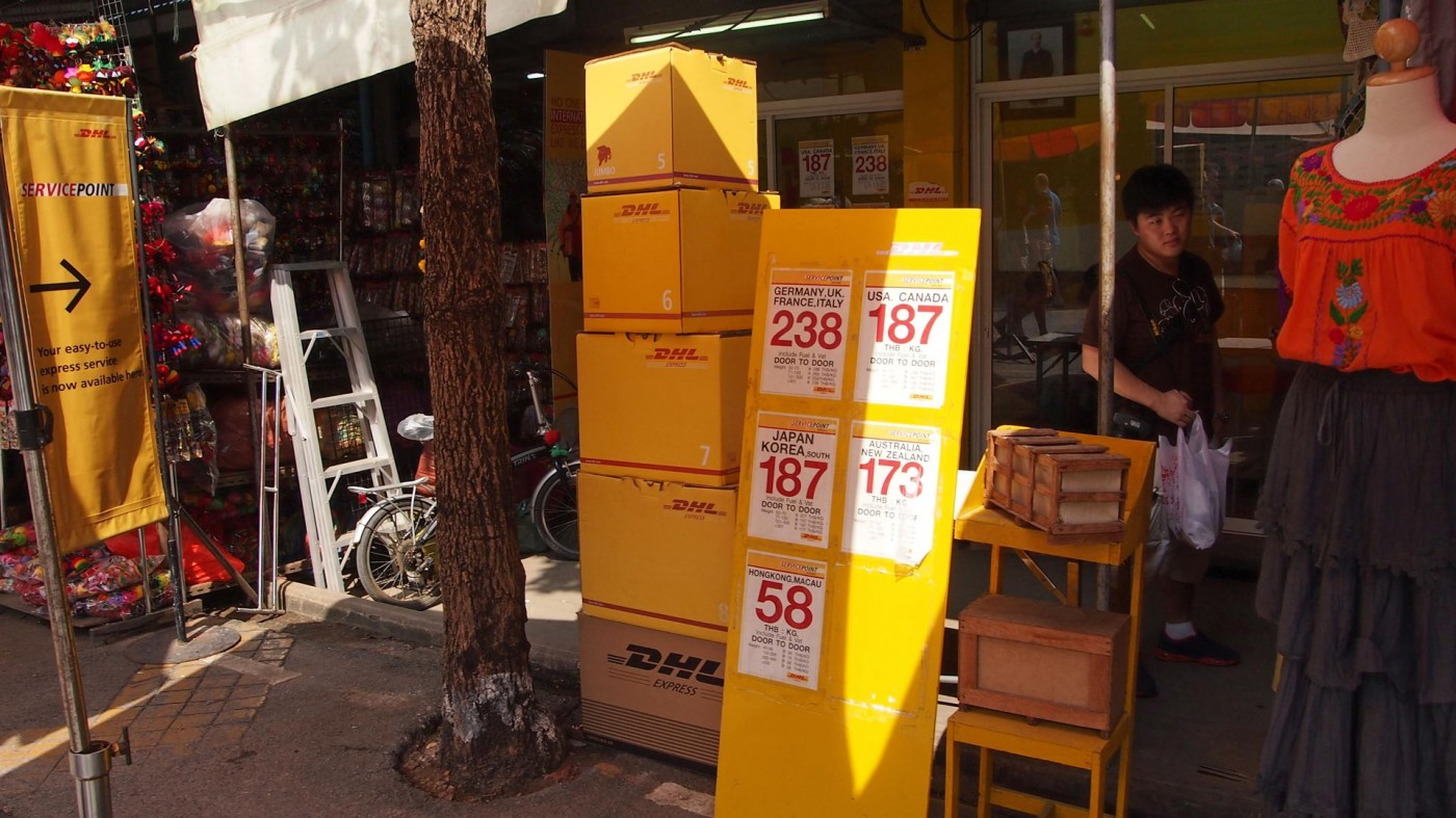 DHL shipping office at the Chatuchak Market, Bangkok, Thailand