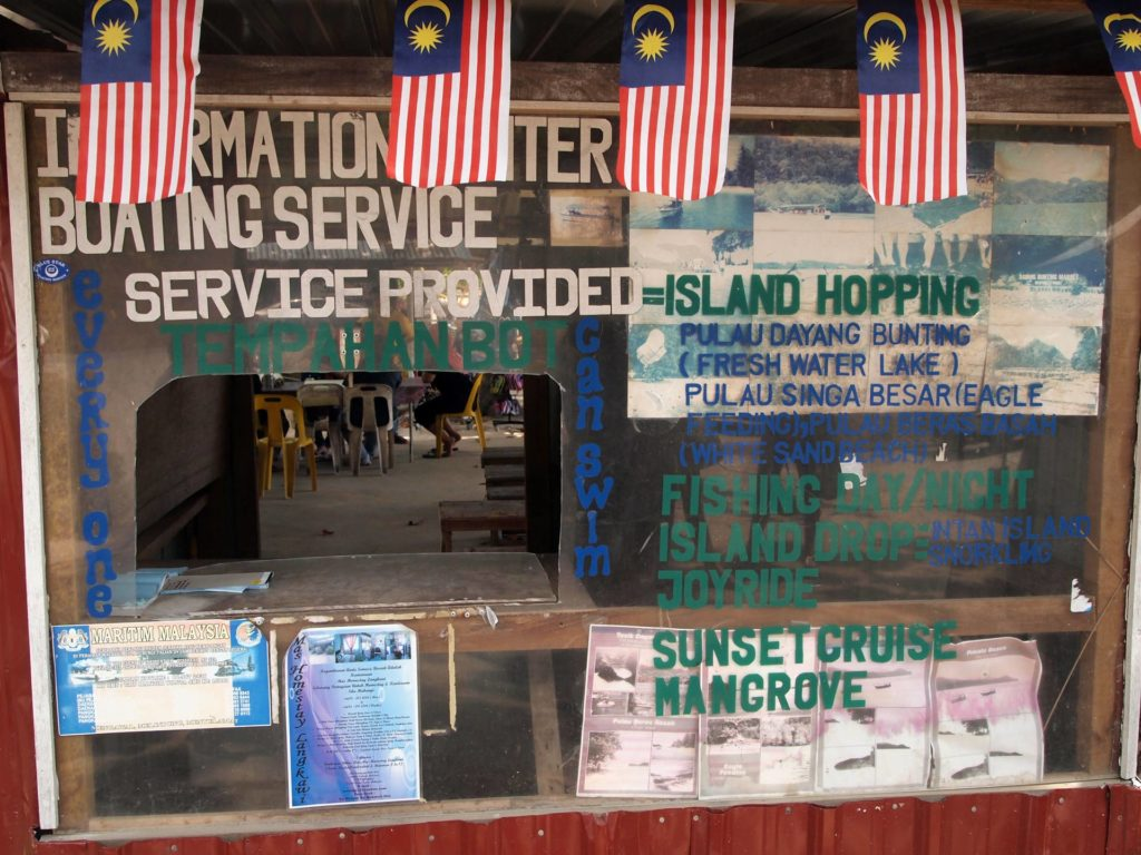 Information and ticket office for the Langkawi Island Hopping