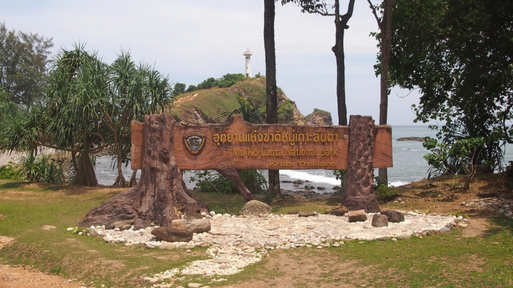 The Mu Koh Lanta National Park