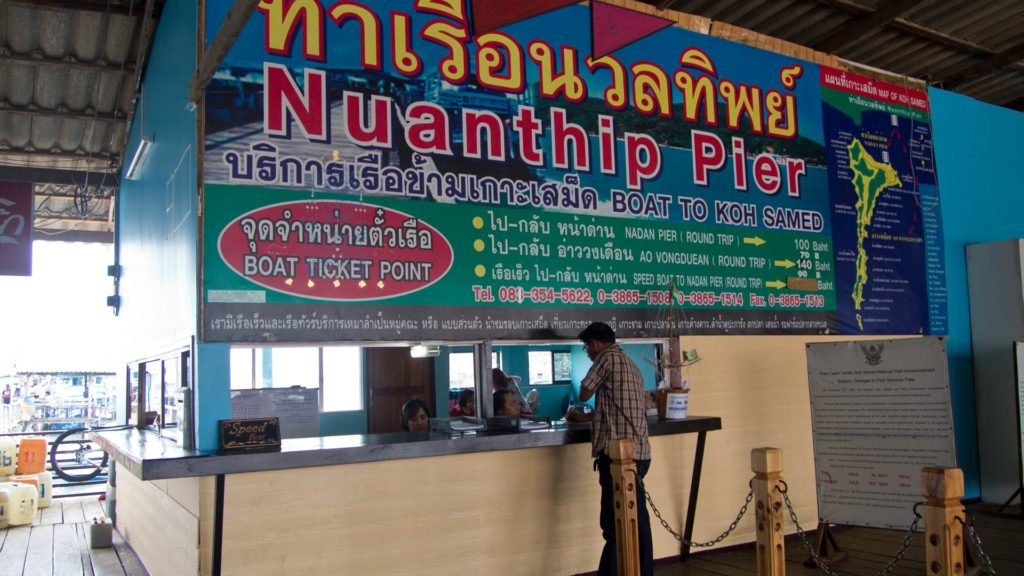 The Nuanthip Pier on the mainland of Thailand