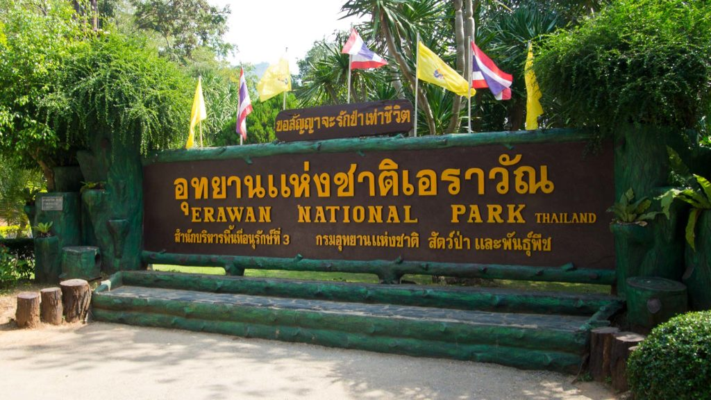 The entrance of the Erawan National Park in Thailand