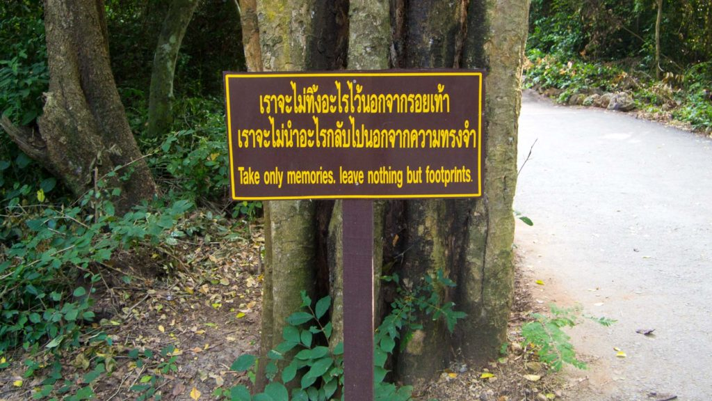 Sign: Take only memories, leave nothing but footprints