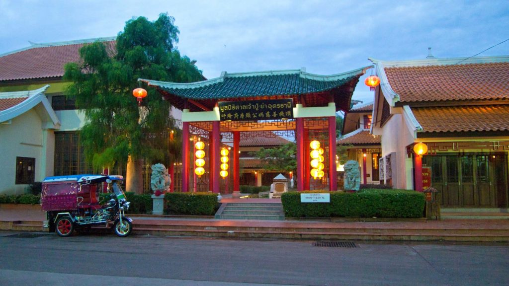 Das Thai Chinese Cultural Center am Abend, Udon Thani