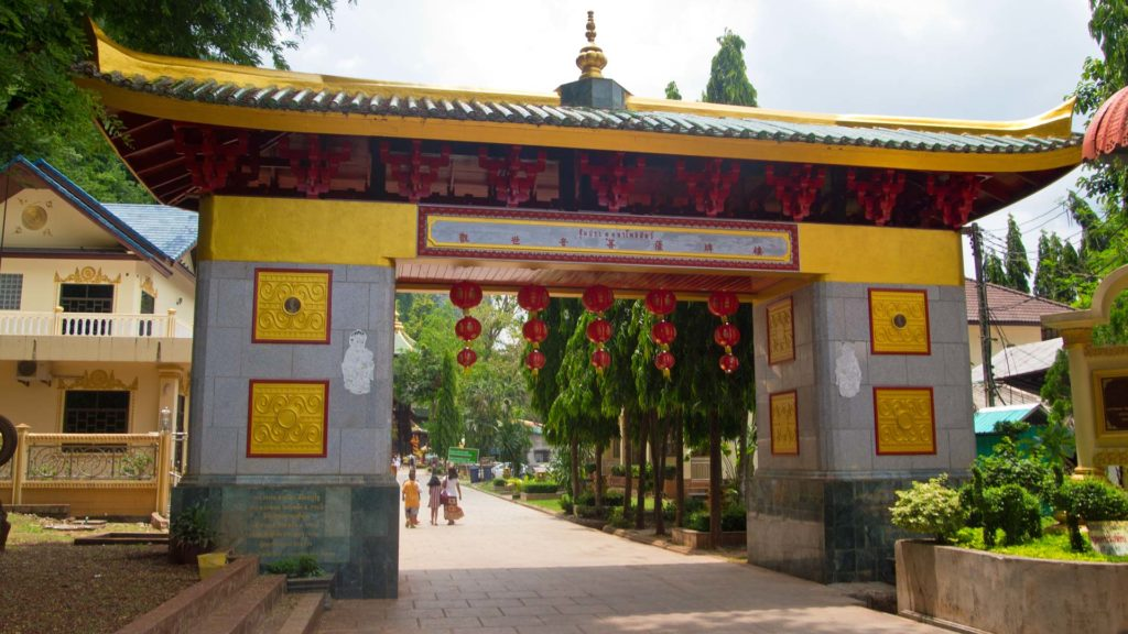 47/5000 Passage to the stairs of the Tiger Cave Temple