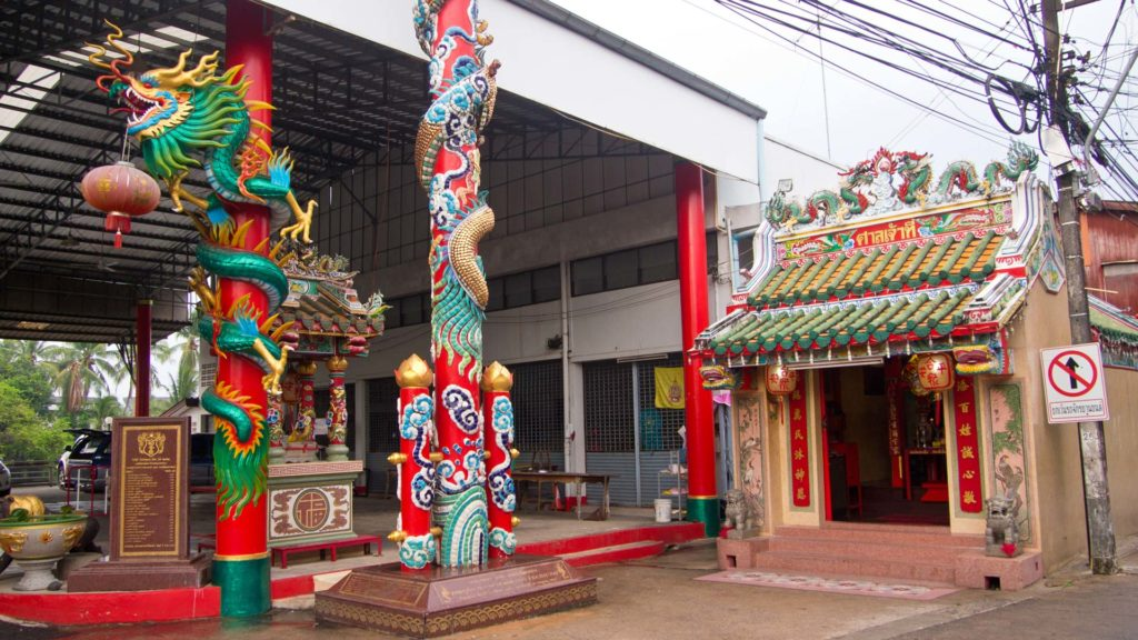 Chinesischer Tempel in der Chantaboon Waterfront Community in Chantaburi