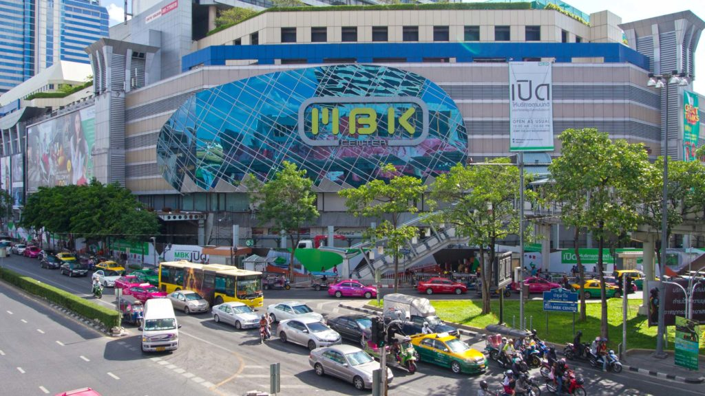 Die MBK Mall am National Stadium in Bangkok