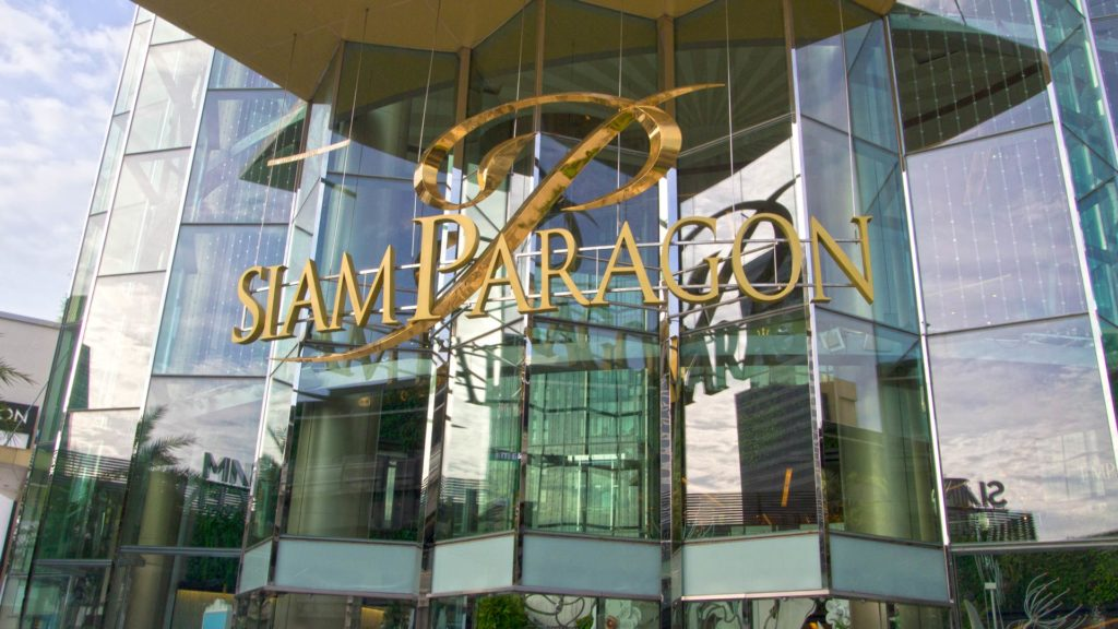 The entrance of the Siam Paragon shopping mall in Bangkok