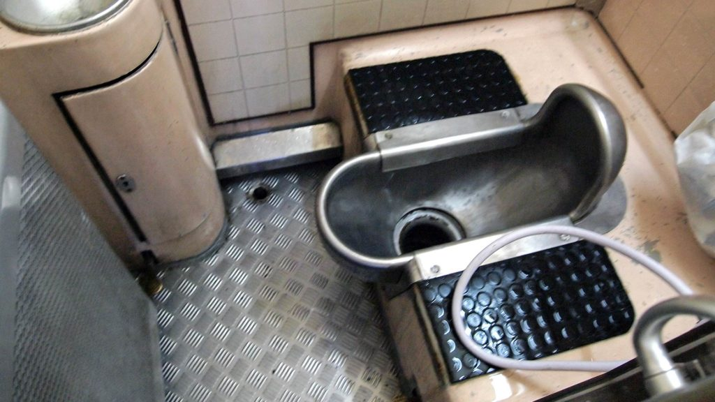 Toilet on the night train from Bangkok to Chiang Mai