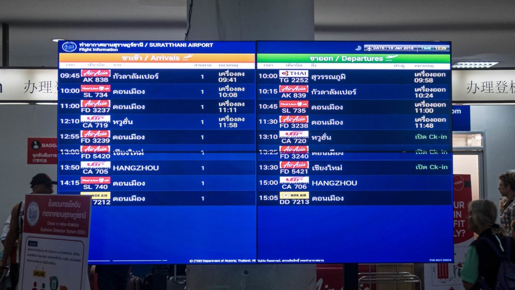 Arrivals and departures at Surat Thani Airport