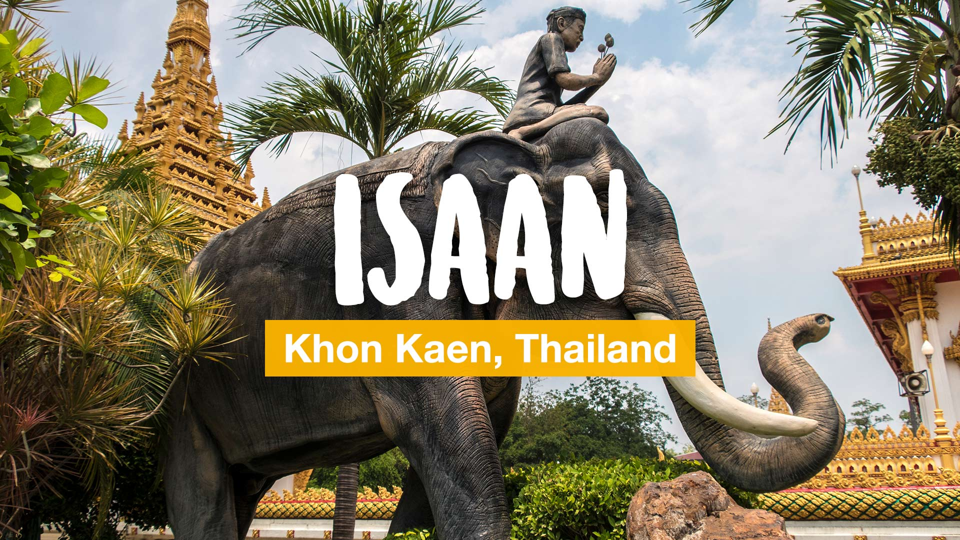 Isaan Video