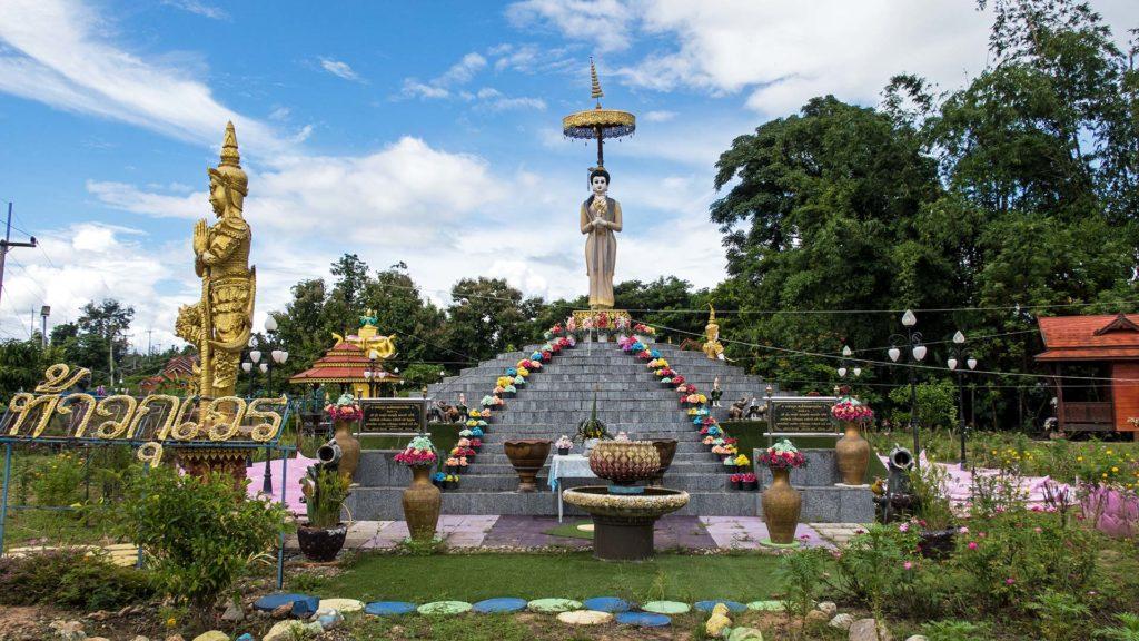 Mae She Thai Patthana Chit Chaloem Phra Kiai
