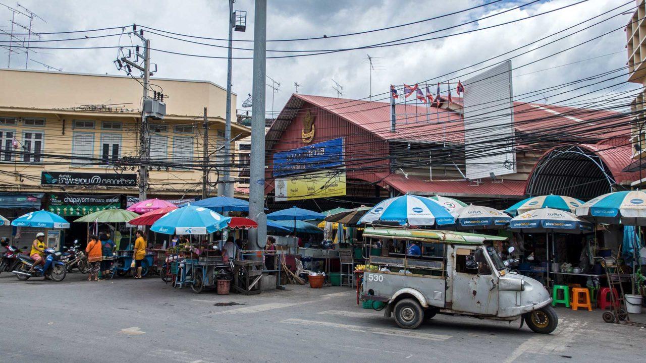 Der Eingang des Hoaro Markets in Ayutthaya