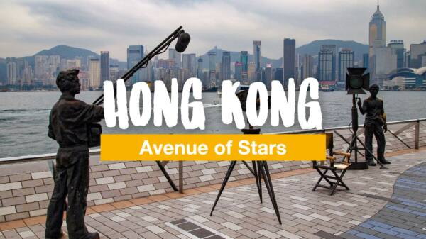 Die Avenue of Stars in Hong Kong
