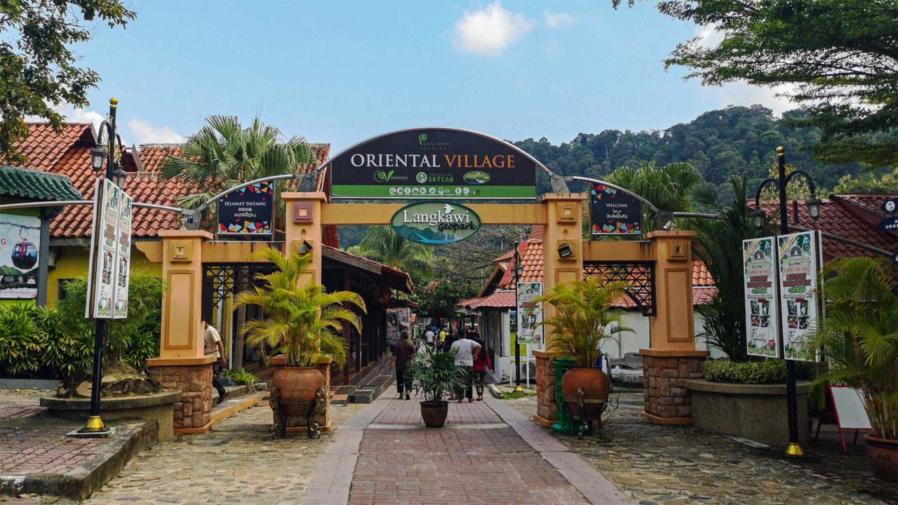 The entrance of the Oriental Village on Langkawi