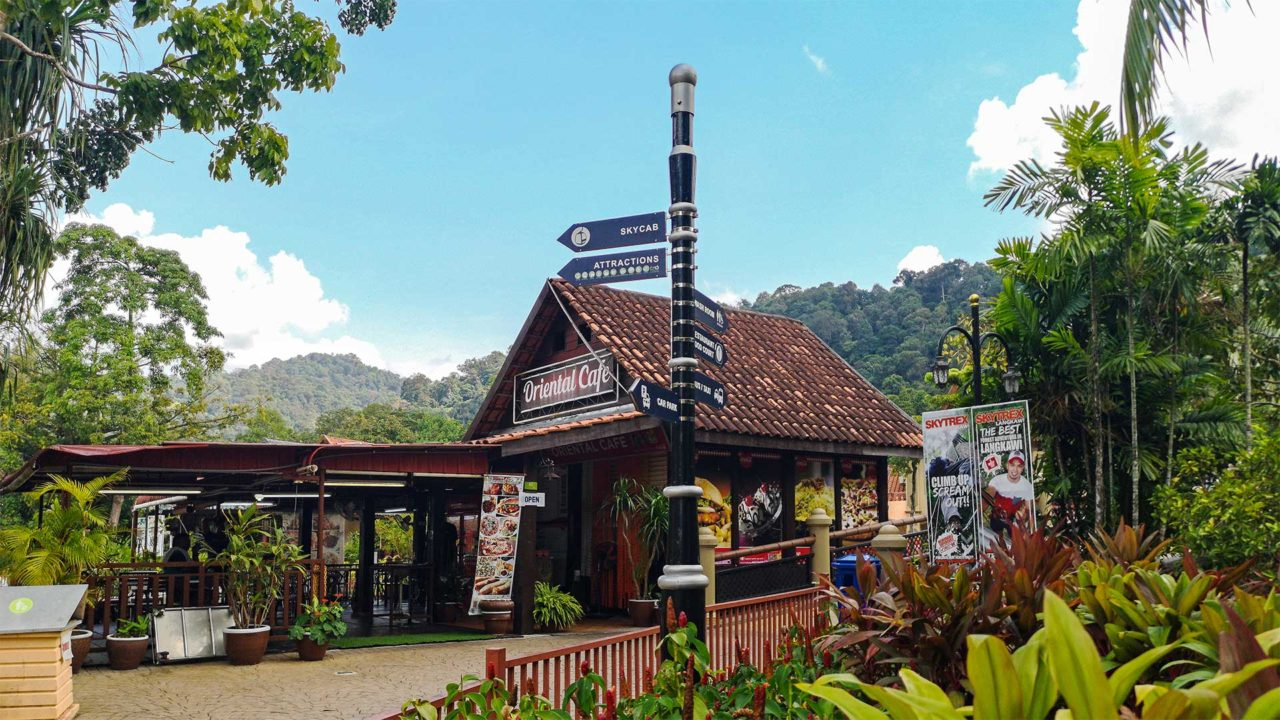 The Oriental Café in the Oriental Village on Langkawi