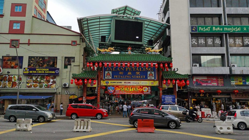The entrance of Kuala Lumpur's Chinatown, the Petaling Street