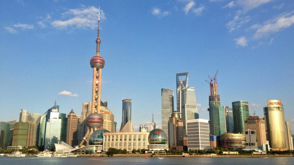 View at the Shanghai skyline from the Bund