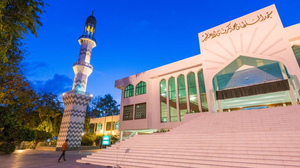 Islamic Centre in Malé, Malediven