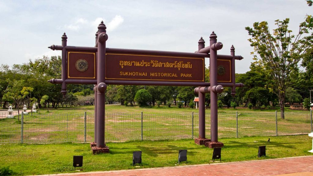 The entrance sign of Sukhothai's Historical Park