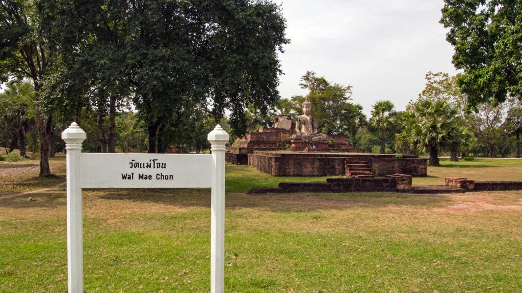 The Wat Mae Chon, outside the old city walls of Sukhothai