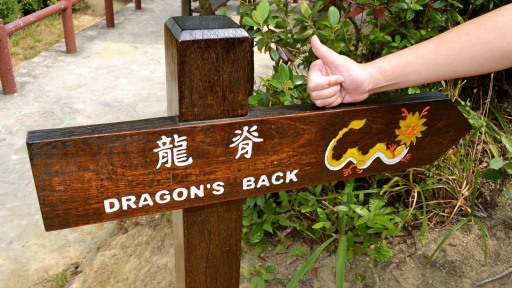 Sign on a hike to Dragon's Back, Hong Kong