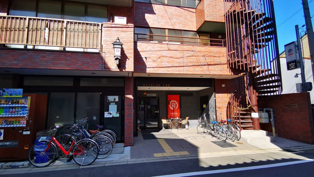 The Seibido Inn in Kyoto from the outside