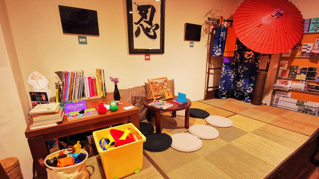 Children's corner at Seibido Inn Kyoto
