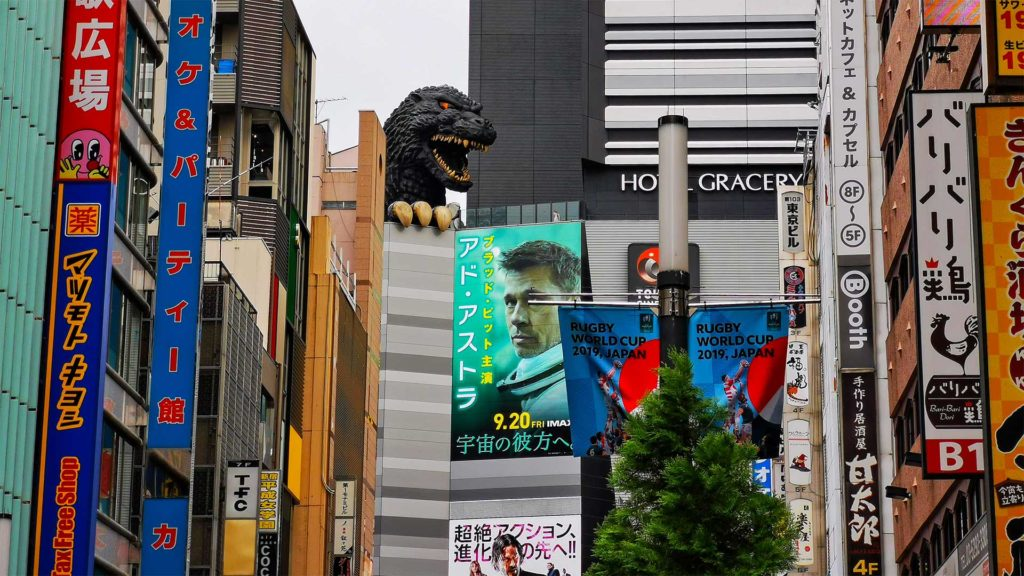 Der Godzilla Head in Shinjuku, Tokio