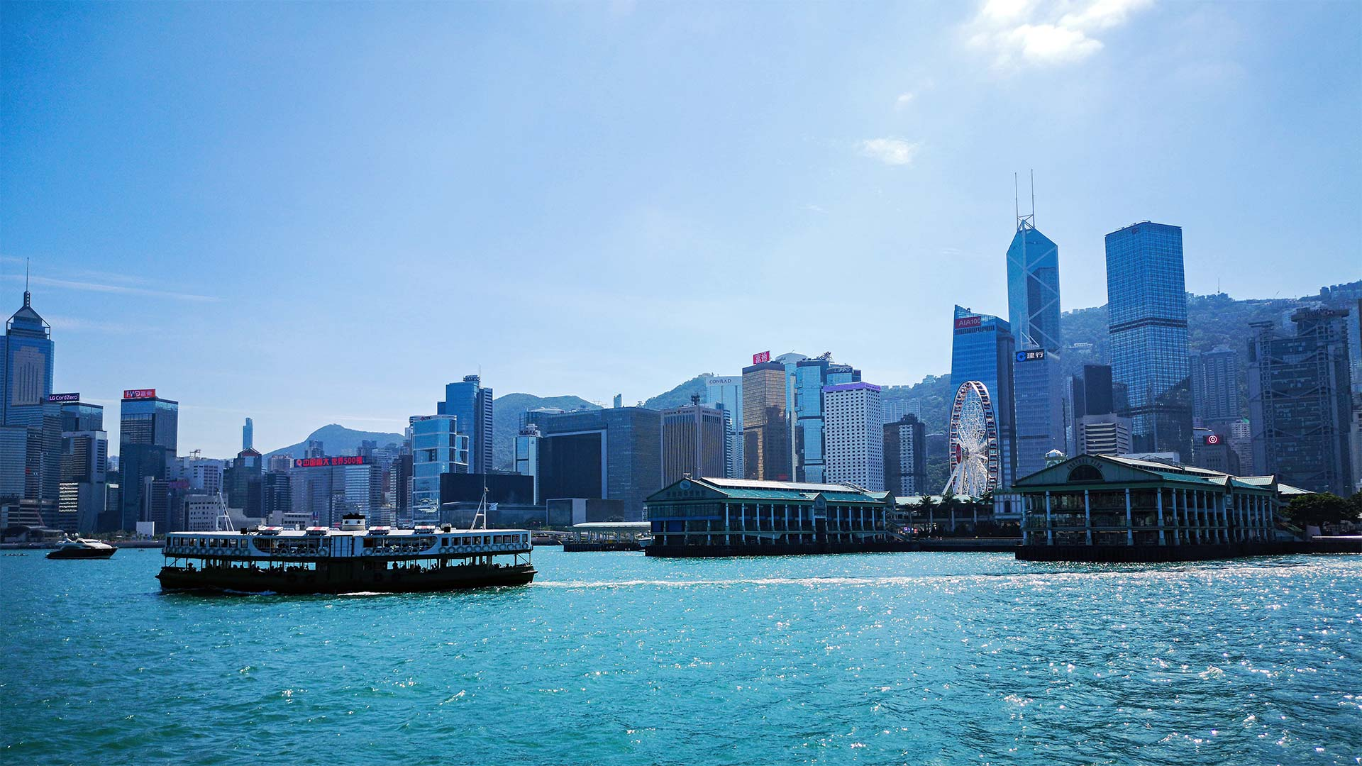 The Central Pier of the Star Ferry on Hong Kong Island
