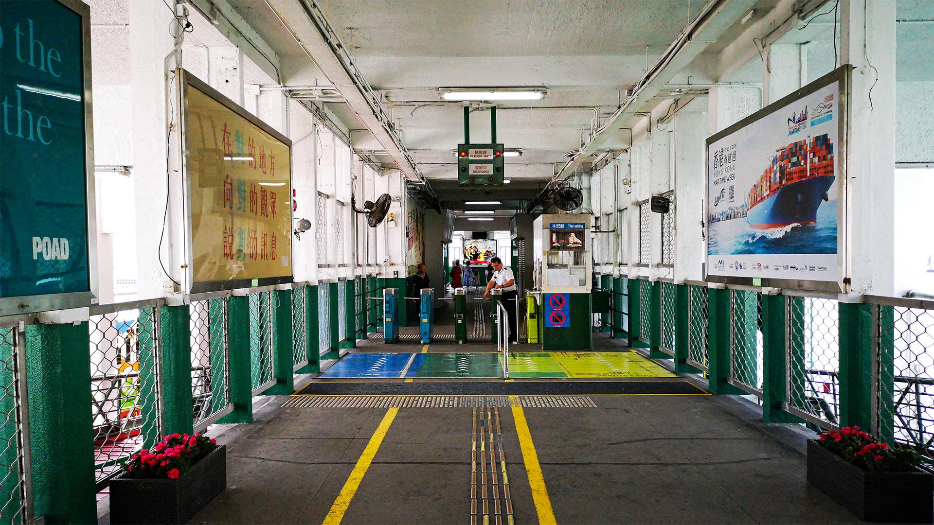 Entrance area of Star Ferry Pier in Kowloon, Hong Kong
