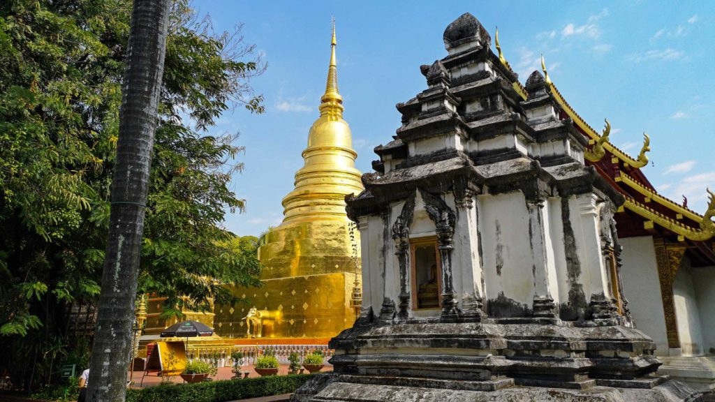Golden Pagoda of the Wat Phra Singh in Chiang Mai