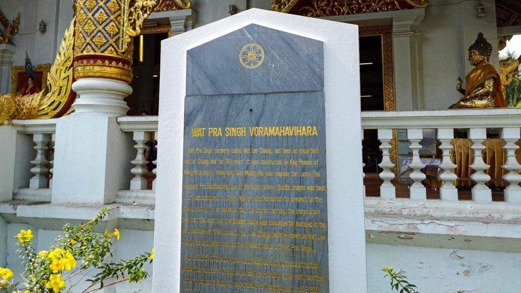 Sign of the Wat Phra Singh, Chiang Mai
