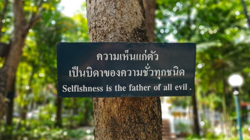 Selfishness is the father of all evil wisdom in the Wat Phra Singh