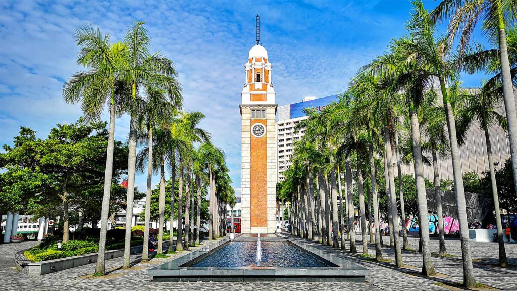 Der Clock Tower von Hong Kong in Kowloon