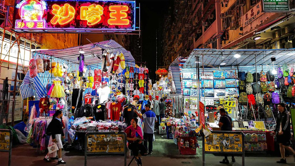 Der Ladies Markt in Kowloon am Abend, Hong Kong
