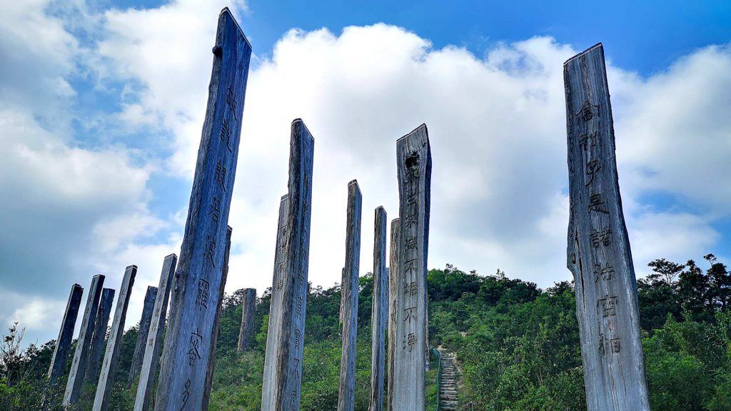 Wooden posts at the Wisdom Path in Hong Kong